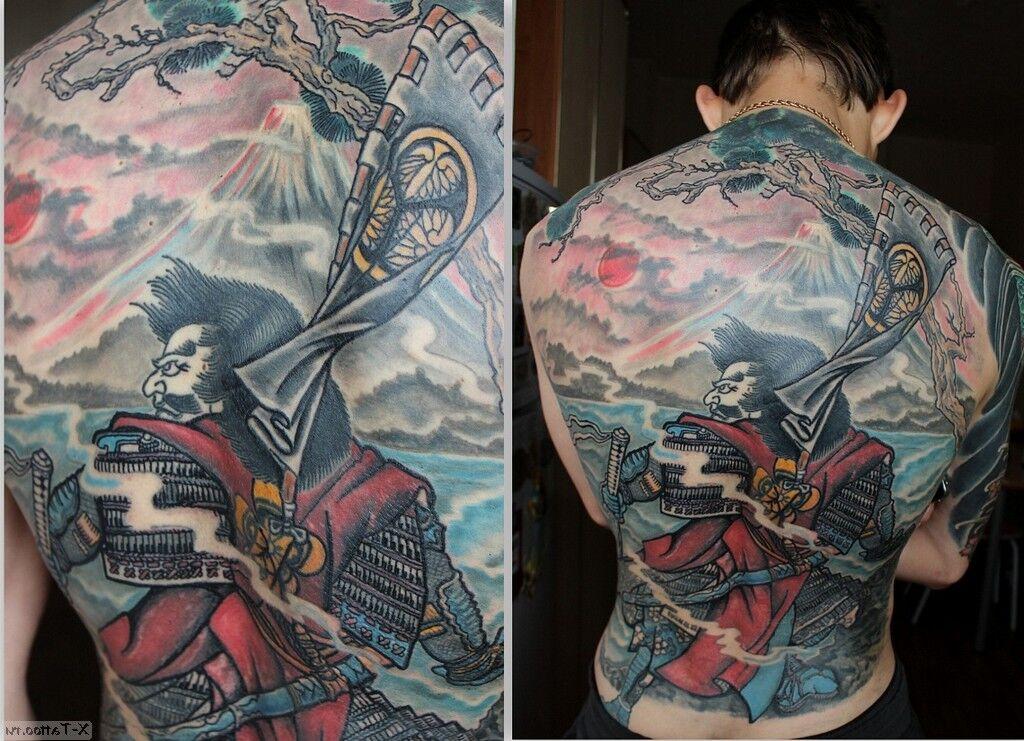 samurái severo